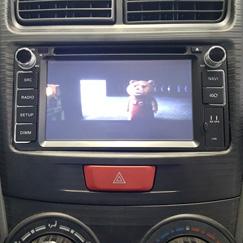 Toyota-MultimeidaThumb