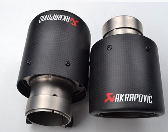 akrapovic-exhaust-tip-tail-pipe-carbon-fibre-wrapsupply-1606-09-WrapSupply@1